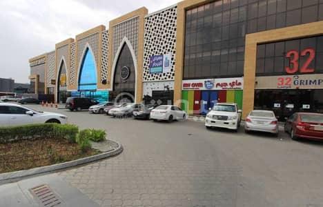 Showroom for Sale in Riyadh, Riyadh Region - Showroom for sale in Al Rabi, north of Riyadh
