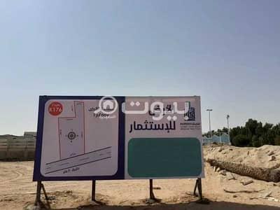 ارض تجارية  للبيع في الخرج، منطقة الرياض - أرض تجارية للبيع بالهياثم، الخرج