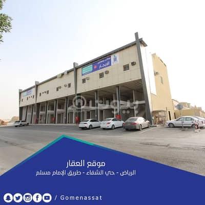 صالة عرض  للايجار في الرياض، منطقة الرياض - صالات عرض للإيجار في الشفا، جنوب الرياض
