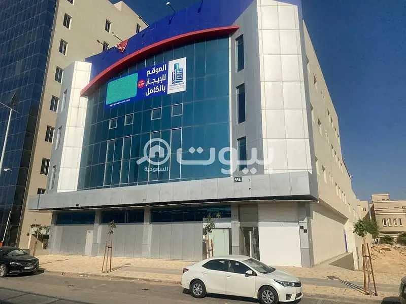 للإيجار مبنى بالكامل بالصحافة، شمال الرياض