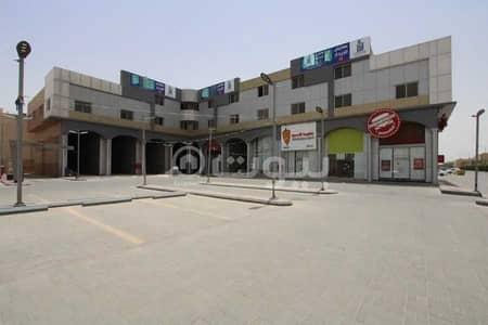 صالة عرض  للايجار في الرياض، منطقة الرياض - معارض ومكاتب بمشروع قرطبة للإيجار، قرطبة شرق الرياض