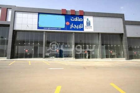 صالة عرض  للايجار في الخرج، منطقة الرياض - معارض للإيجار في مشروع البديعة أفينيو، غرب الرياض