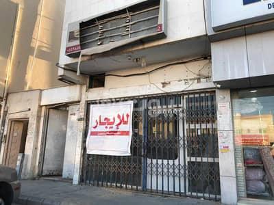 Shop for Rent in Riyadh, Riyadh Region - Commercial Shop For Rent In Al Aqiq, North Riyadh