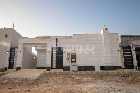 4 Bedroom Floor for Sale in Riyadh, Riyadh Region - Luxurious floor for sale in Al Mahdiyah, West Riyadh