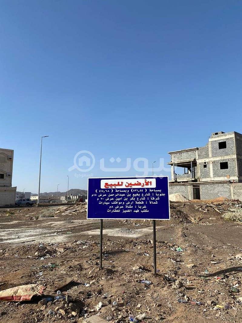 أرضين سكنيتين للبيع بالمدينة المنورة