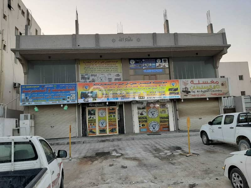 A commercial residential building for sale in Al Nur, Dammam