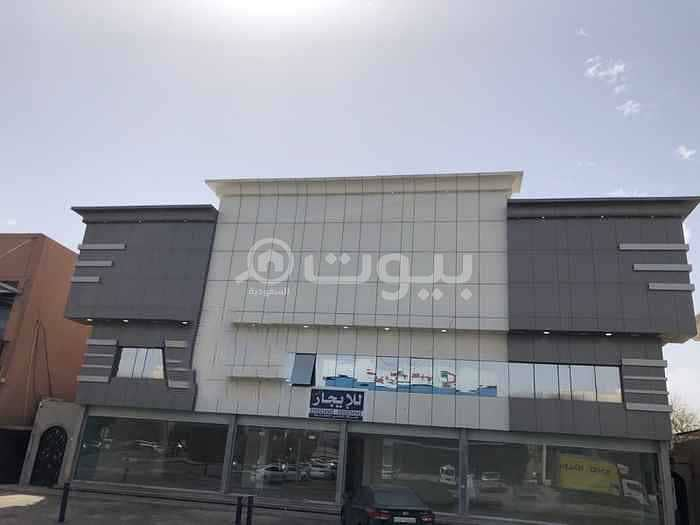 Furnished families apartment for rent in King Faisal district, east of Riyadh
