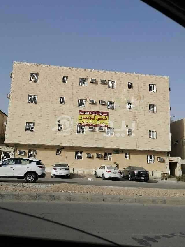 For Rent Families Apartment In King Faisal, East Of Riyadh