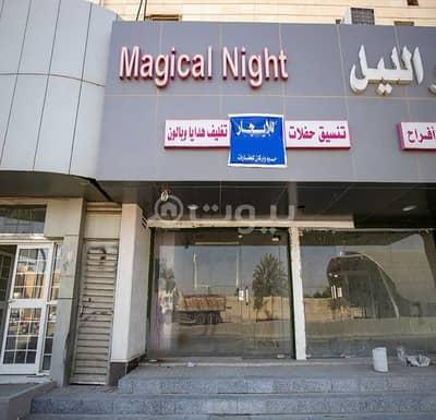 Shop for Rent in Riyadh, Riyadh Region - Shop for rent in Al Rayyan, east of Riyadh | 30 sqm