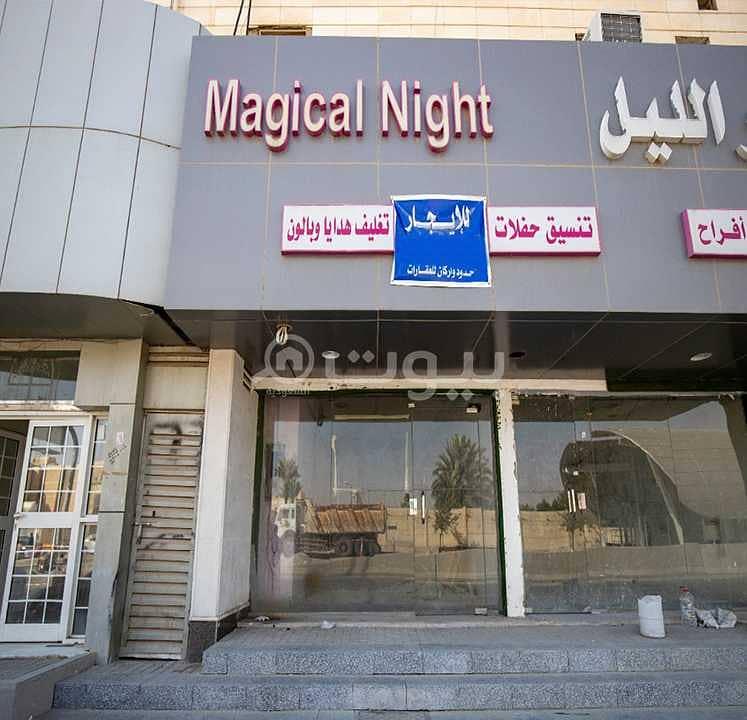 Shop for rent in Al Rayyan, east of Riyadh   30 sqm
