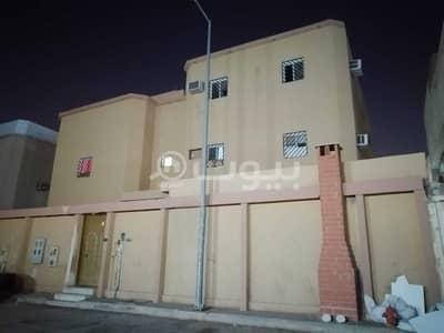 3 Bedroom Residential Building for Sale in Riyadh, Riyadh Region - 3 Floors residential building and floor for sale in Al Nasim Al Sharqi, east of Riyadh