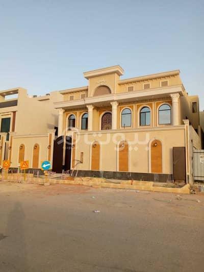 فیلا 5 غرف نوم للبيع في الرياض، منطقة الرياض - فيلا مودرن   درج صالة للبيع في حي الملقا، شمال الرياض