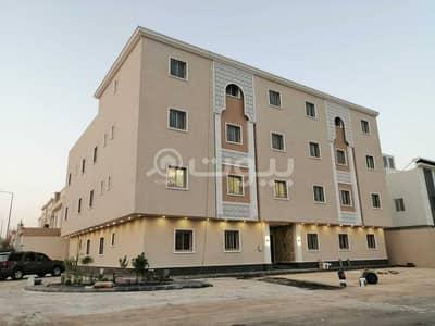 فلیٹ 2 غرفة نوم للايجار في الرياض، منطقة الرياض - شقة للإيجار 120م2 بقرطبة، شرق الرياض