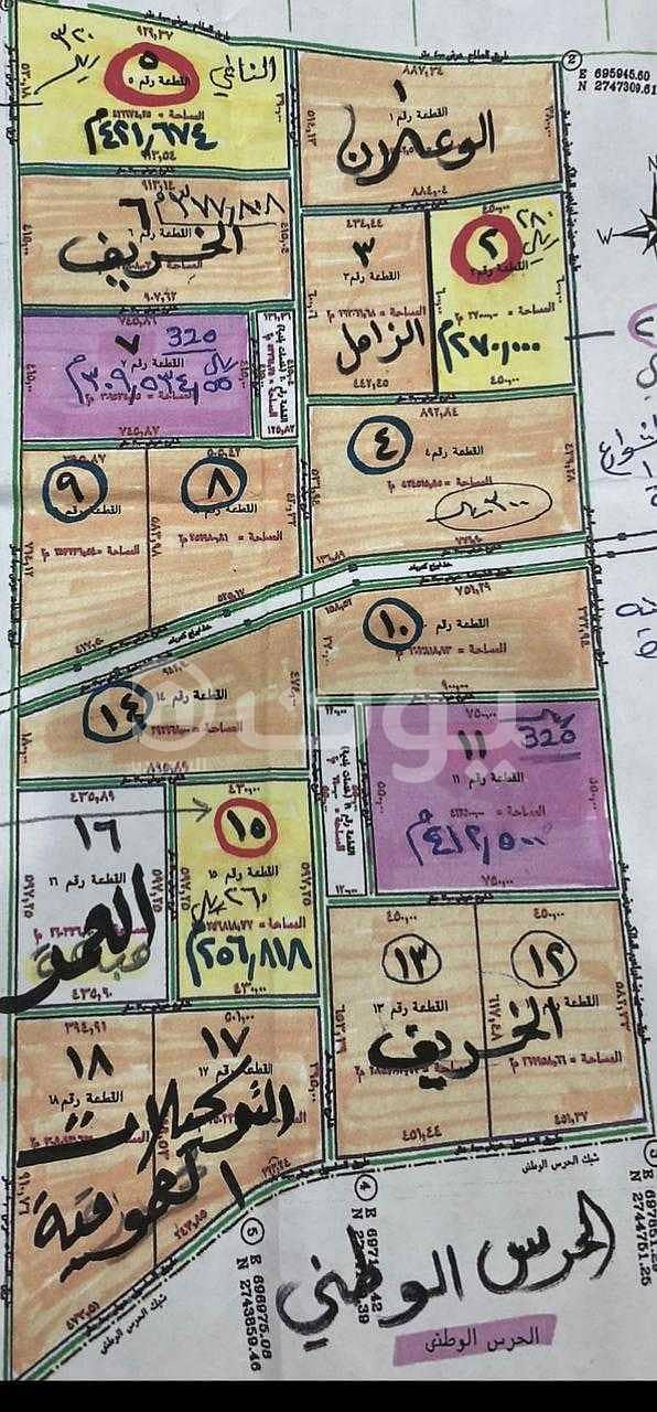 مستودعات للبيع في حي الندوة، شرق الرياض