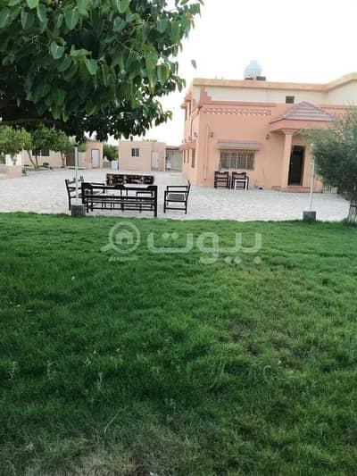 Farm for Sale in Al Majmaah, Riyadh Region - 2 piece farm for sale Howtat Sudair, Al Majmaah