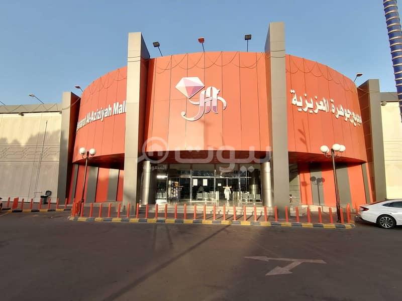 عمارة تجارية للبيع في العزيزية، شمال جدة