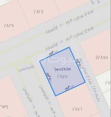 Commercial Land   1050 SQM for sale in Al Malqa, North of Riyadh
