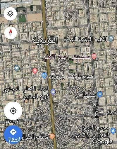 ارض سكنية  للبيع في جدة، المنطقة الغربية - للبيع أرض سكنية في العزيزية، شمال جدة