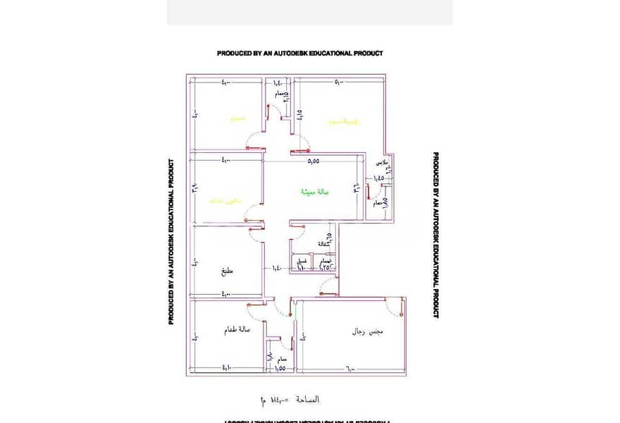 apartments for sale under construction in Al Waha, North of Jeddah