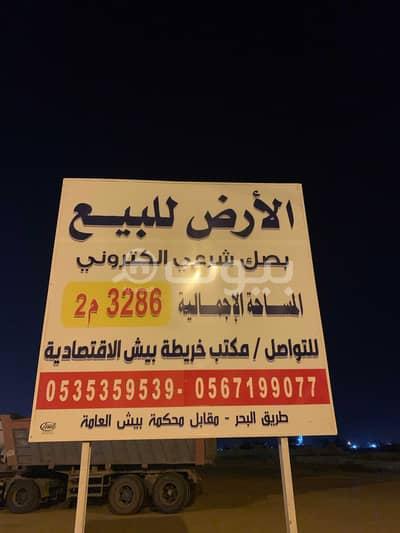 ارض تجارية  للبيع في جازان، منطقة جازان - أرض تجارية | 3286 م2 للبيع في قرية المحلة، جازان
