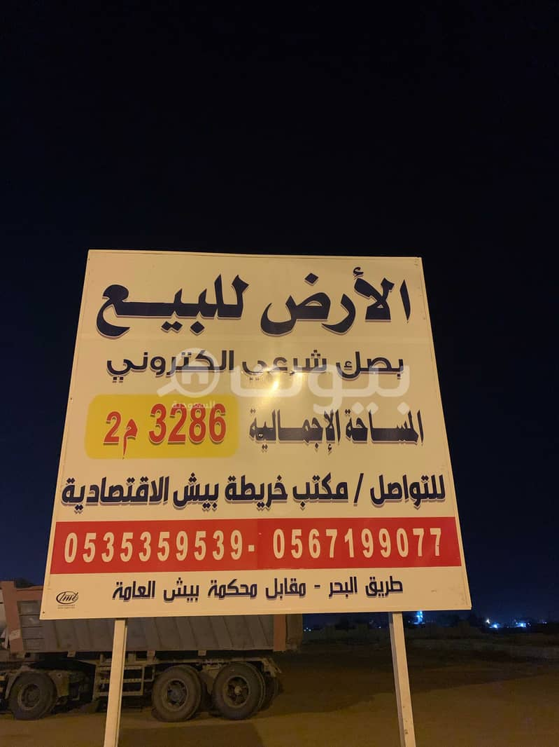 Commercial Land | 3286 SQM for sale in Mahalah, Jazan
