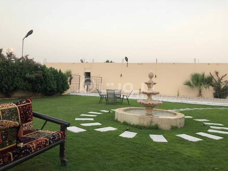 Commercial Land For Sale In Baish, Jazan