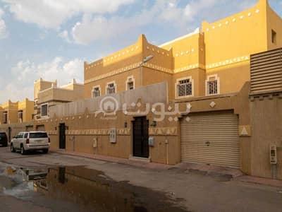 دور 2 غرفة نوم للبيع في الرياض، منطقة الرياض - دور أرضي للبيع بالروابي، شرق الرياض