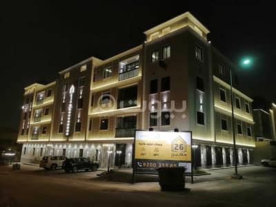 فلیٹ 3 غرف نوم للبيع في الرياض، منطقة الرياض - للبيع شقة في حي الازدهار، شرق الرياض