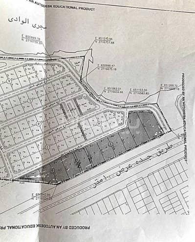 ارض تجارية  للبيع في المزاحمية، منطقة الرياض - أرض تجارية للبيع على طريق الرياض - مكة المكرمة