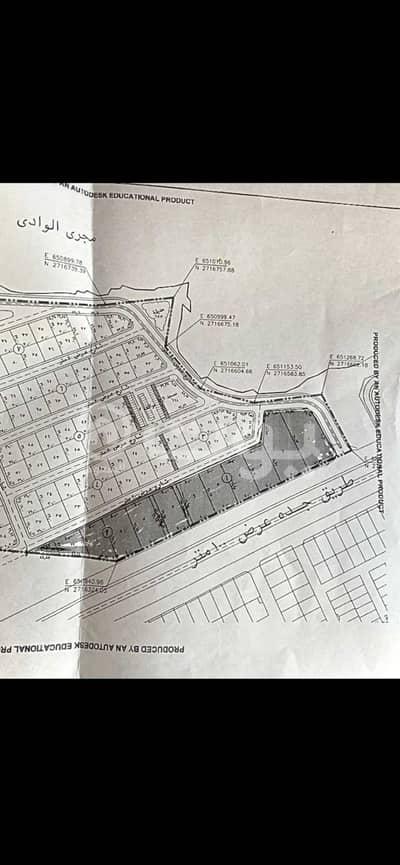 Commercial Land for Sale in Riyadh, Riyadh Region - Commercial land for sale in Al Ghroob Neighborhood, Tuwaiq West Riyadh
