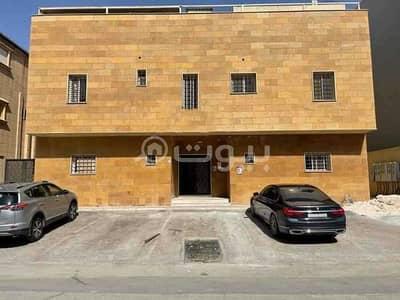 2 Bedroom Flat for Rent in Riyadh, Riyadh Region - Fully-renovated Apartment for rent in Al Sulimaniyah, north of Riyadh