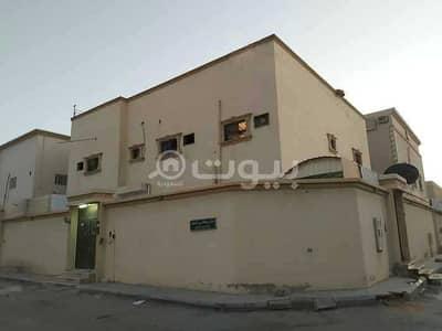 5 Bedroom Villa for Sale in Riyadh, Riyadh Region - Villa For Sale In Al Nasim Al Sharqi, East of Riyadh