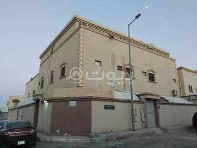 5 Bedroom Villa for Sale in Riyadh, Riyadh Region - For Sale Villa In Al Nasim Al Sharqi, East of Riyadh