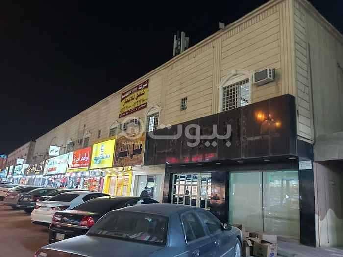Apartment for rent in Al Nahdah, east of Riyadh