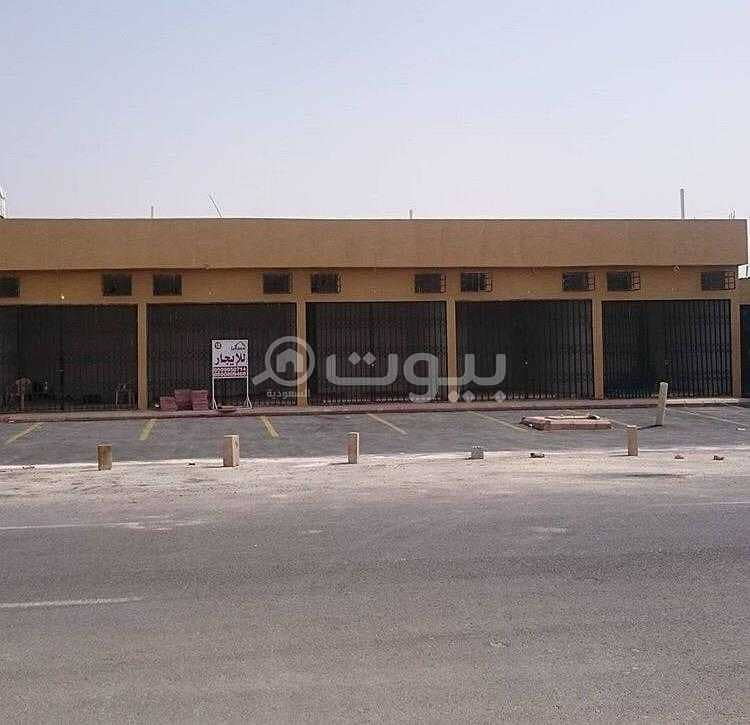 Warehouse and shops for rent in Laban, west of Riyadh
