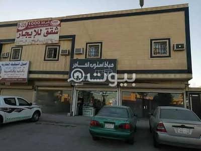 Shop for Rent in Riyadh, Riyadh Region - Shops for rent in Al Mousa District, West Riyadh