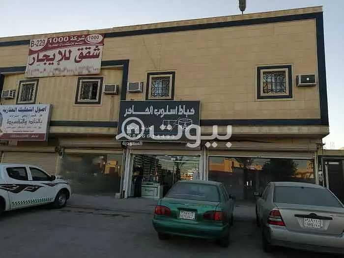 Shops for rent in Al Mousa District, West Riyadh