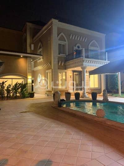 4 Bedroom Villa for Rent in Riyadh, Riyadh Region - Luxury villa with pool for rent in Al Sulimaniyah district, north of Riyadh