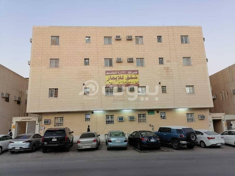 Apartment For Rent In King Faisal, East Riyadh