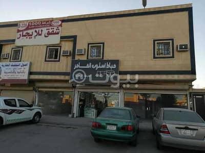 Shop for Rent in Riyadh, Riyadh Region - Commercial Shops For Rent In Al Mousa District, West Riyadh