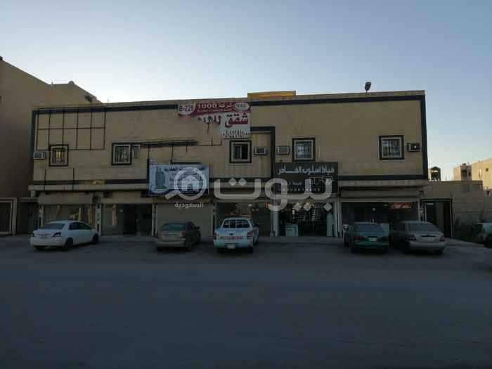 Shops for rent in Tuwaiq, West of Riyadh