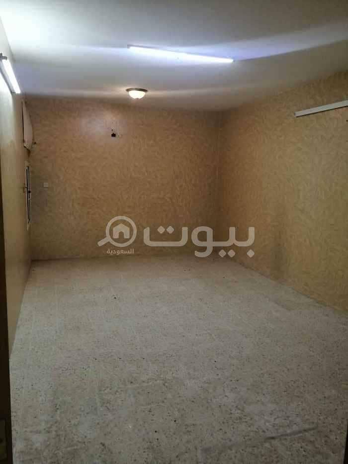 Apartment For Rent In Al Uraija Al Gharbiyah, West Riyadh