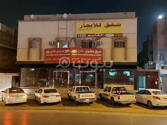 For rent 4 shops in Al Suwaidi, West Riyadh