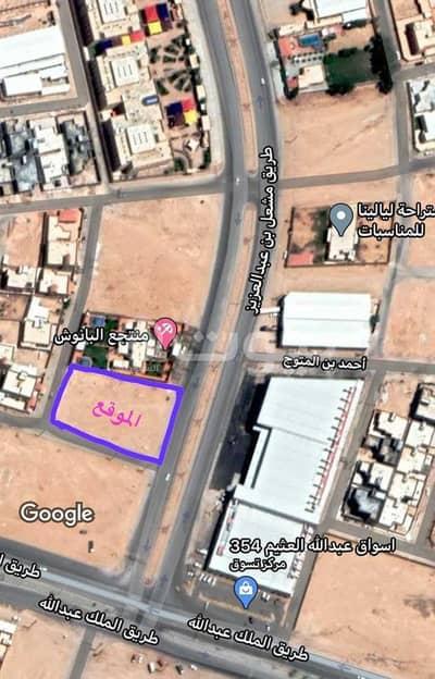 Commercial Land for Sale in Hafar Al Batin, Eastern Region - 4 Commercial Lands for sale in Al Nuzhah, Hafar Al Batin