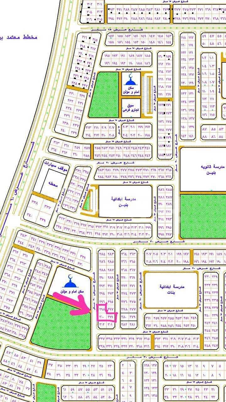 For sale 3 residential lands in Hafar Al Batin