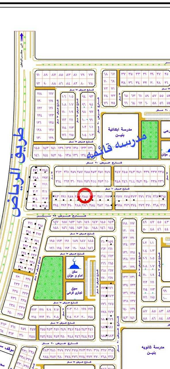 Residential Land For Sale In Al Nayfiyah, Hafar Al Batin