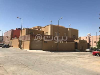 فیلا 4 غرف نوم للبيع في الرياض، منطقة الرياض - فيلا مع شقتين مستقلتين للبيع بالإزدهار، شرق الرياض