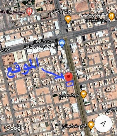 Commercial Land for Sale in Hafar Al Batin, Eastern Region - Commercial Land   2090 SQM for sale in Al Wahah, Hafar Al Batin
