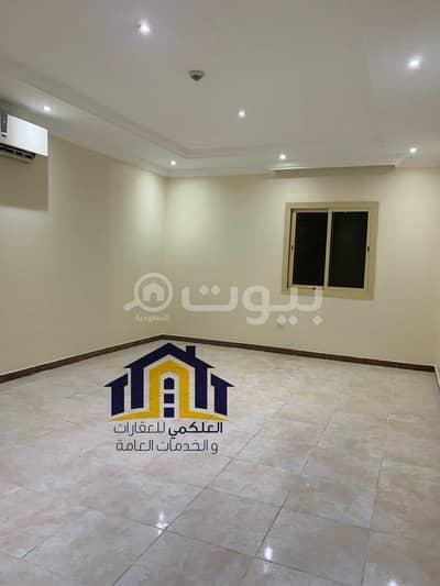 فلیٹ 4 غرف نوم للايجار في مكة، المنطقة الغربية - للإيجار شقة 4 غرف نوم بالنسيم، مكة