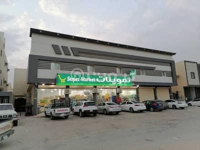 Residential Building for Sale in Riyadh, Riyadh Region - Building for sale in Al Rimal, East of Riyadh| 770 sqm